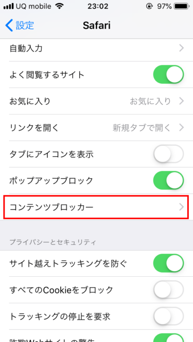 AdFilter アプリ