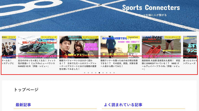 STORK 固定ページ スライダータイトル スペース