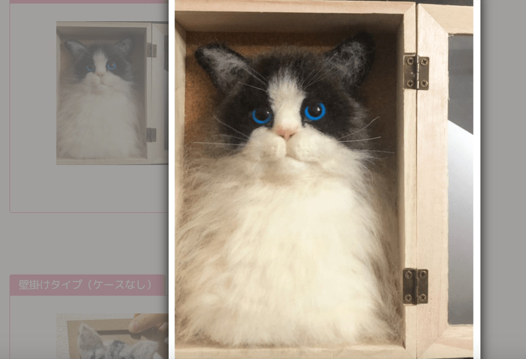 satomiハンドメイド工房 猫
